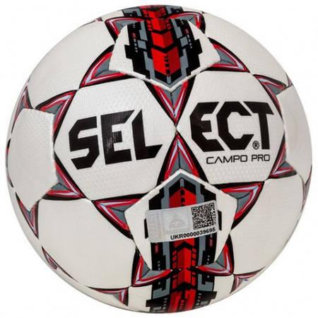Мяч футбольный Select Campo Pro 386000-320