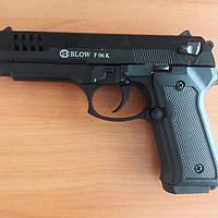 Пистолет сигнальный Blow F 06