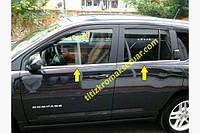 Хром нижняя окантовка стекол Jeep Compass 2006-2016 (Джип Компас)