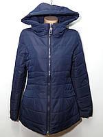 "Куртки женские оптом ""HOLDLUCK"" (S-2XL норма) Китай"