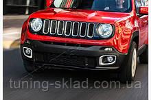 Хром накладки на туманки  Jeep Renegade (Джип Ренегат)