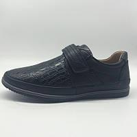 Стильные школьные туфли для мальчика Том.м
