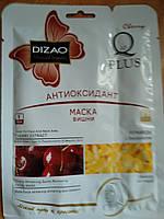 Маска DIZAO  маска  Антиоксидант для лица и шеи Вишня с биозолотом в 2 этапа