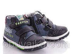 Детская демисезонная обувь Осенние ботиночки от фирмы BBT(26-31)