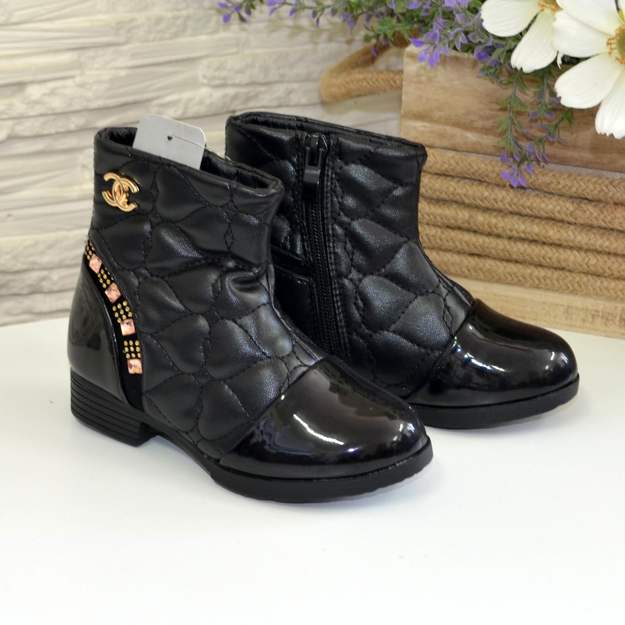 Ботинки демисезонные для девочки, черный цвет. Размер: 27,28