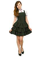 Платье - сарафан школьный  М -944  рост 134 и 164