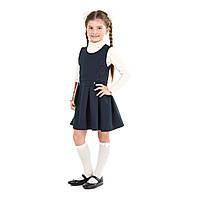 Школьный сарафан для девочки Smil 120183 (р.140)