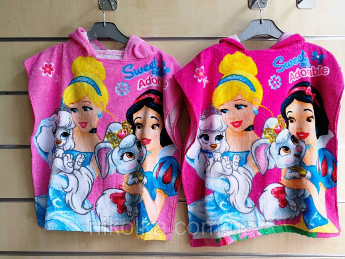 Полотенце-пончо для девочек оптом,Disney,50 * 100 см,арт. 69305