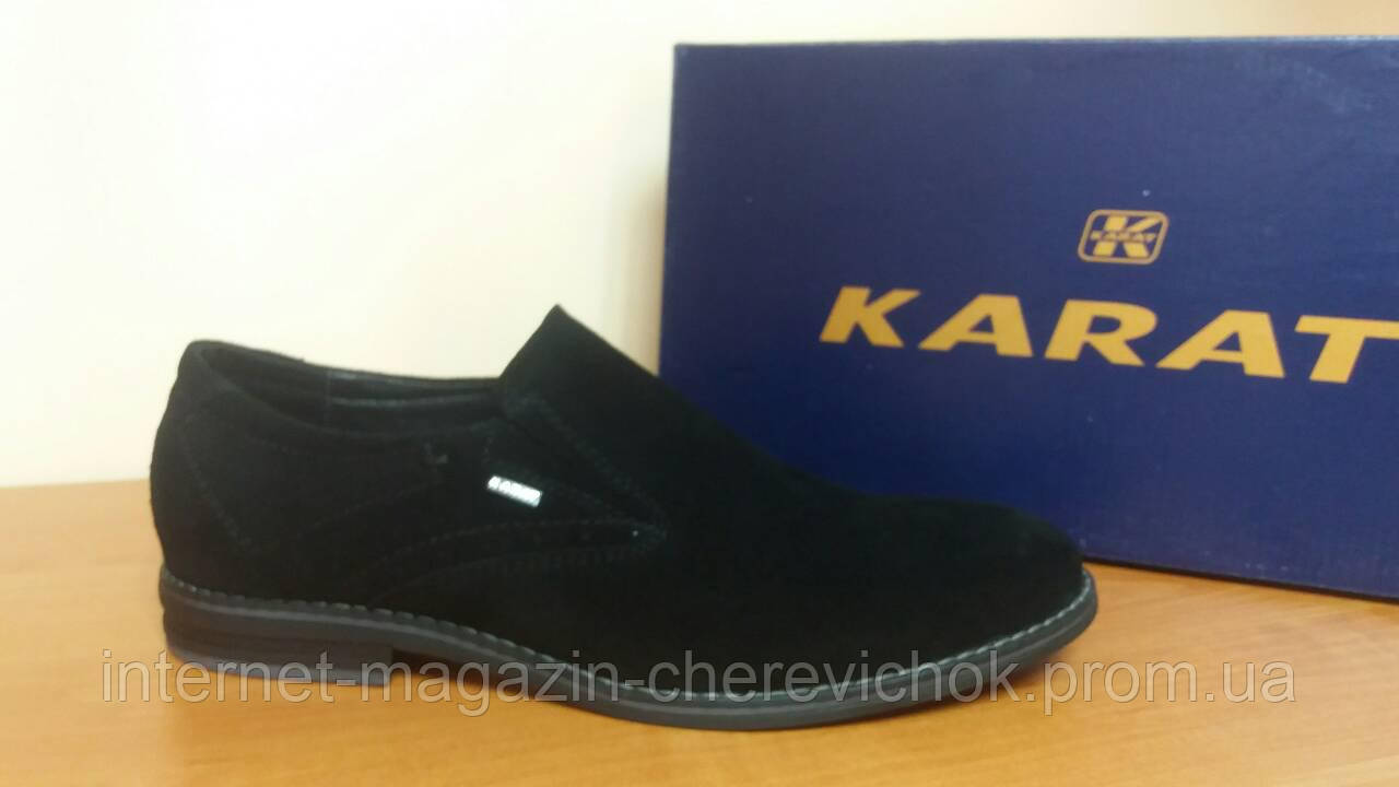 Чорні замшеві чоловічі туфлі (модель 17-219) Розміри  40 4003126a0113e