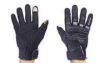 Мотоперчатки комбинированные с закрытыми пальцами и протектором SCOYCO MC17B-BK