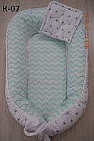 Гнёздышко - кокон для новорожденных со съёмным чехлом, матрасиком (подушка для беременных)