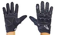 Мотоперчатки кожаные с закрытыми пальцами и протектором Alpinestars M11-BK