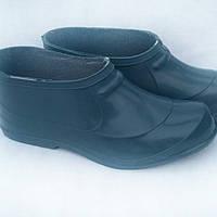 Галоши на босую ногу (синие)