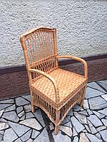 Плетеный Очень удобный стул с подлокотниками!