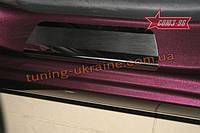Накладки на внутренние пороги с рисунком (компл. 4шт.) Союз 96 на Hyundai Solaris 2014