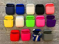 Силиконовый чехол для AirPods (14 цветов)