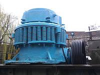 Дробилка конусная КСД-600, КСД-900, КСД-1750