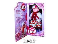 """Интерактивная игрушка для девочек кукла """"Оля"""" модель 2"""