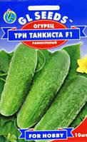 Огурец Три танкиста 10 семян