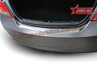 Накладка на задний бампер без логотипа Союз 96 на Hyundai Solaris 4D 2014