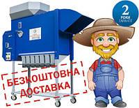 Віялка зернова (сепаратор) 5 т/год. Обирайте зерноочисні машини АСМ від виробника