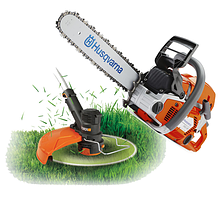 Садовая техника Vari