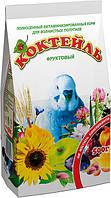 Природа Корм Коктейль «Фруктовый» для волнистых попугаев,0.5кг