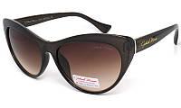 Cолнцезащитные очки