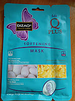 Маска DIZAO  маска Смягчающая для лица и шеи с Экстрактом шолка биозолотом в 2 этапа