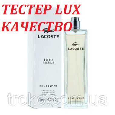 Парфюмерная вода Lacoste Pour Femme Тестер 90 мл -  TROKO-обувь 9b9f5b8f346bb