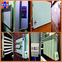 Энергосберегающее отопление «ЭРА+»