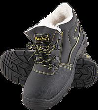 Ботинки BRYES-TO-SB зимные рабочие с металлическим подноском REIS RAW POL Польша (спецобувь утепленная)