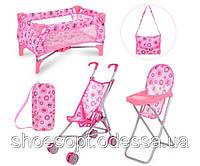 Набір для ляльок (Baby): манеж-ліжечко, коляска, сумочка, стільчик для годування, чохол