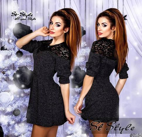 Платье кр730