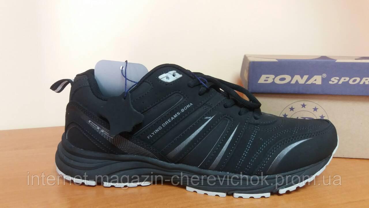 Чоловічі шкiрянi кросівки (модель 626) Розміри  42-46р.  продажа ... a46f064f735c6