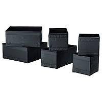 IKEA SKUBB (601.926.33) Набор контейнеров, 6 шт., Черный