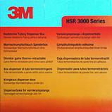 Термоусаживаемая трубка  3M™. HSR 1.5/0.5 мм,тонкостенная,рулон 12 м красная. , фото 2