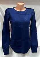 Кофта женская весна-осень 5319 (46/50) универсал) (цвет т.синий) Фабричный Китай СП