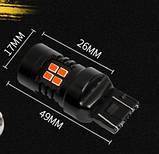 Светодиодная лампа Т20 для задней фары автомобиля , фото 2