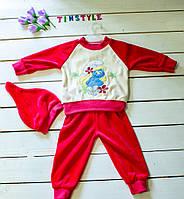 Велюровый костюмчик  для девочки  на  рост  68 см, фото 1