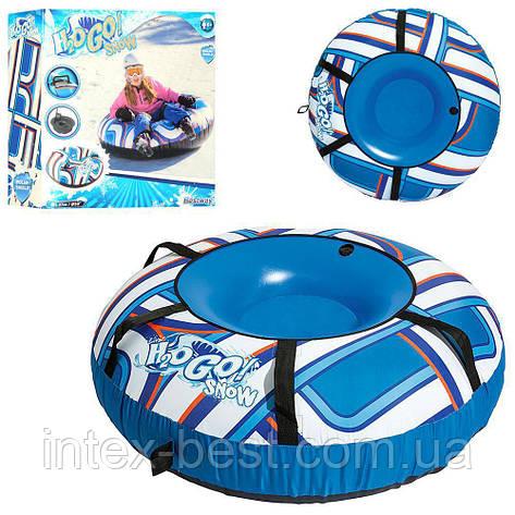 Надувные сани тюбинг Go Snow 39006 размер 127см, 2 ручки, фото 2