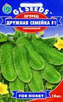 Семена огурцов Дружная семейка 10 семян