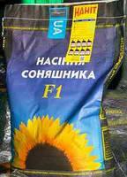 Семена подсолнечника Меридиан. Екстра фракция (Сербская селекция)