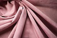 Трикотаж замша на дайвинге розовый