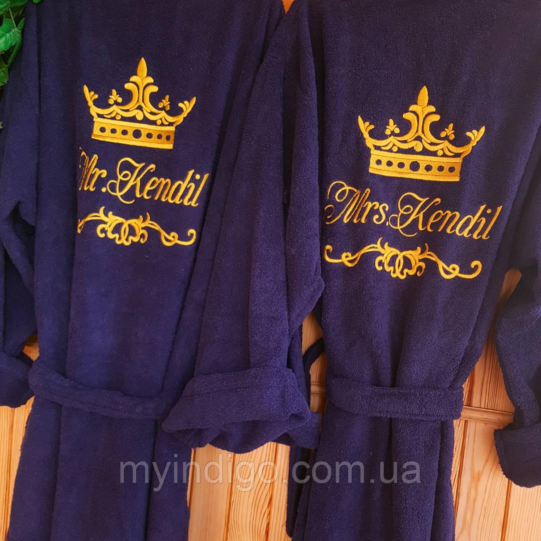 Іменні халати для сімейної пари