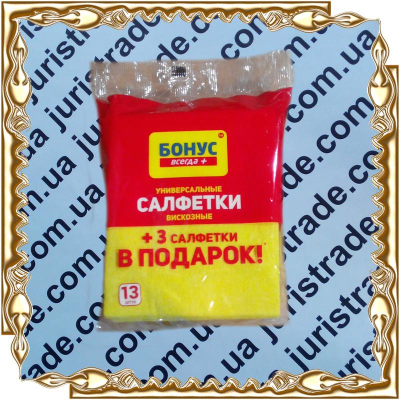 Салфетка вискозная Бонус (10+3 шт.)
