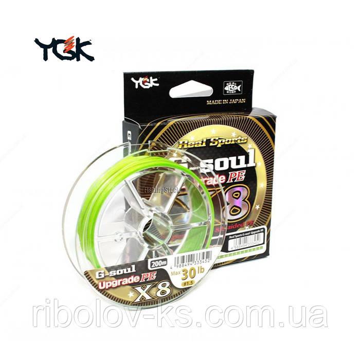 Шнур плетенный YGK G-Soul X8 Upgrade 150m #0.6 14lb/7kg (салатовый)