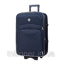 Комплект чемодан + кейс Bonro Style (средний) синий, фото 3