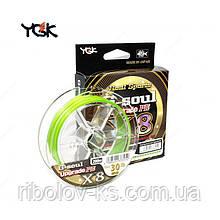 Шнур плетенный YGK G-Soul X8 Upgrade 150m # 1.0 22lb/9.98kg (салатовый)