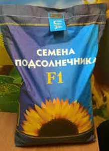 Гибрид подсолнечника Прими (Оригинал Украина-Сербия)